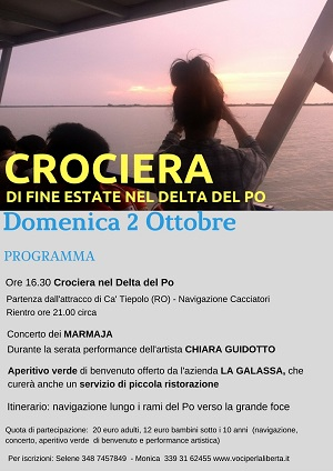 crociera small